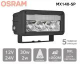 Osram LED Light Bar MX140-SP